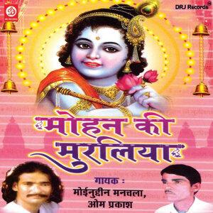 Moinuddin Manchala, Om Prakash 歌手頭像