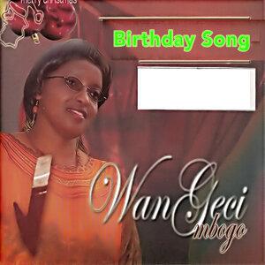Wan Geci Mbogo 歌手頭像