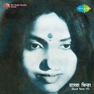 Sharda Sinha 歌手頭像