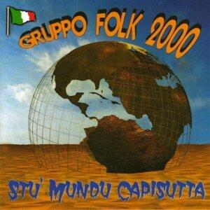 Gruppo Folk 2000 歌手頭像