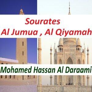 Mohamed Hassan Al Daraami 歌手頭像