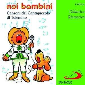 Coro Cantapiccolo di Tolentino 歌手頭像