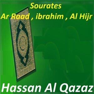 Hassan Al Qazaz 歌手頭像
