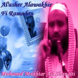 Muhamed Mukhtar Ash Shanqiti 歌手頭像