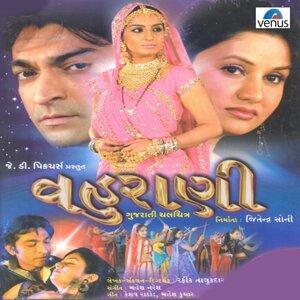 Mahesh, Naresh 歌手頭像