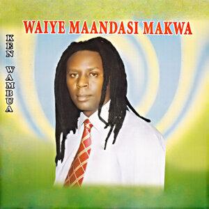 Ken Wambua 歌手頭像