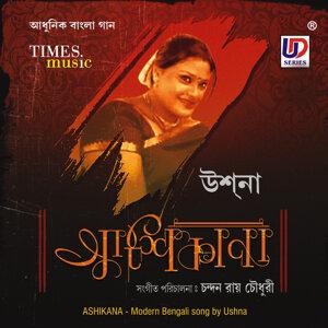 Ushna Majumder 歌手頭像