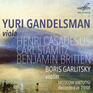 Yuri Gandelsman | Boris Garlitsky | Moscow Virtuosi 歌手頭像