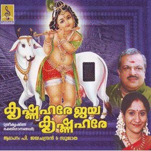 Sujatha,Pavithra,P.Jaya Chandran 歌手頭像