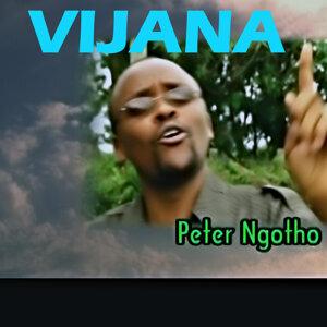 Peter Ngotho 歌手頭像