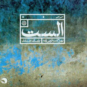Bahram Osqueezadeh 歌手頭像