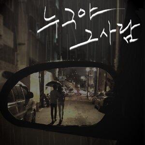 An Jun Seok 歌手頭像