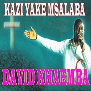 David Khaemba 歌手頭像