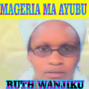 Ruth Wanjiku 歌手頭像