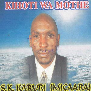 S K Karuri 歌手頭像