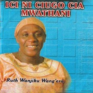 Ruth Wanjiku Wang'era 歌手頭像