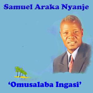 Samuel Araka Nyanje 歌手頭像