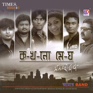 Saumik, Subhlaxmi, Ambarish 歌手頭像