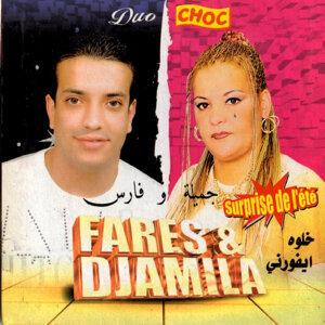 Fares & Djamila 歌手頭像