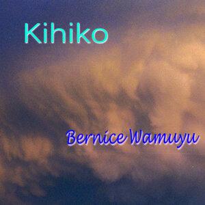Bernice Wamuyu 歌手頭像
