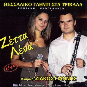 Zetta Lena 歌手頭像