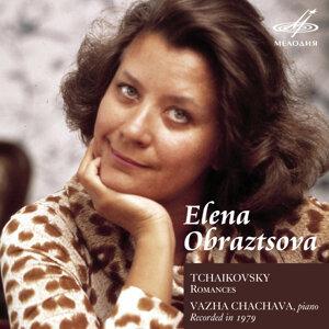 Elena Obraztsova | Vazha Chachava 歌手頭像