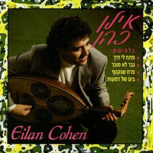 אילן כהן 歌手頭像