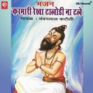 Bhavarlal Katauti 歌手頭像