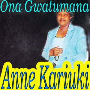 Anne Kariuki 歌手頭像