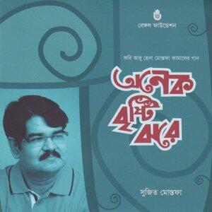 Sujit Mustafa 歌手頭像