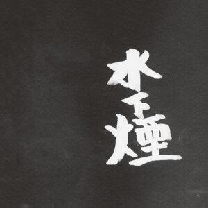 Takashi Ueno 歌手頭像