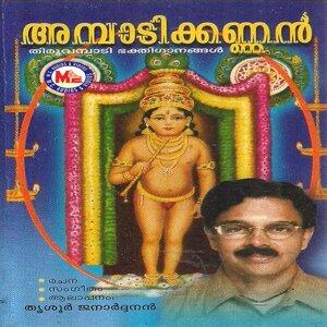 Thrissur Janardhanan 歌手頭像
