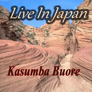 Kasumba Buore 歌手頭像