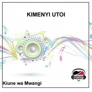 Kiune Wa Mwangi 歌手頭像