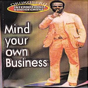 The Okukuseku International Band of Ghana 歌手頭像