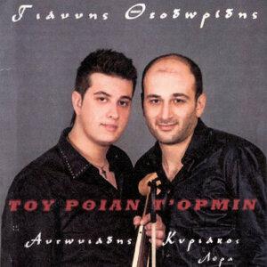 Giannis Theodoridis 歌手頭像