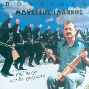 Ioannis Moisidis 歌手頭像