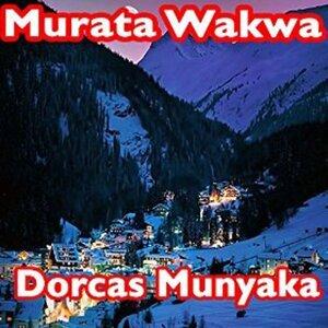 Dorcas Munyaka 歌手頭像
