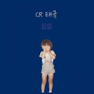CR Taegyu 歌手頭像