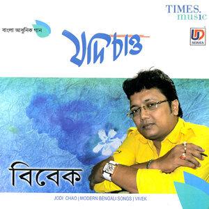 Vivek 歌手頭像