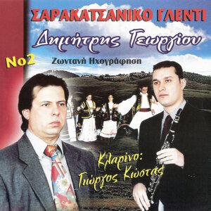 Dimitris Georgiou 歌手頭像