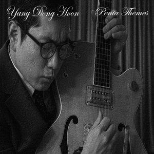 Yang Dong Hoon 歌手頭像