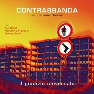 Contrabbanda di Luciano Russo 歌手頭像
