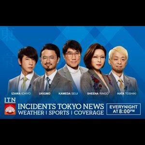 Tokyo Incidents