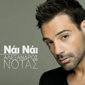 Alexandros Notas 歌手頭像