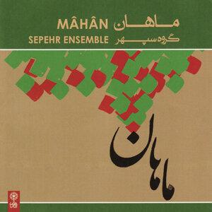 Sepehr ensemble 歌手頭像