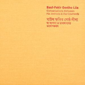 Baul-Fakir Gostho Lila 歌手頭像