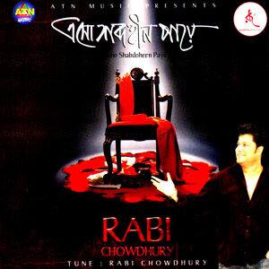 Rabi Chowdhury,Fahmida Nabi 歌手頭像