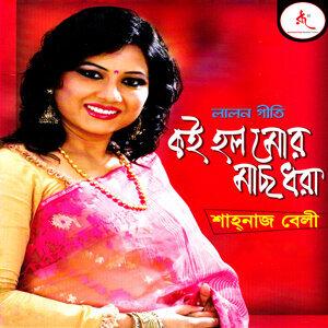 Shahnaz Beli 歌手頭像