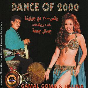 Gamal Goma & Jillina 歌手頭像